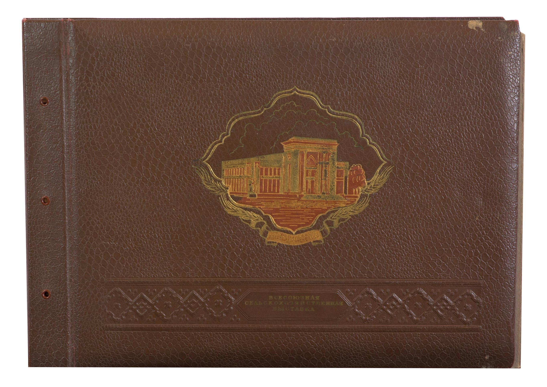 Архив Лепешинской О.В. Набор открыток, фотографий, архивные документы.
