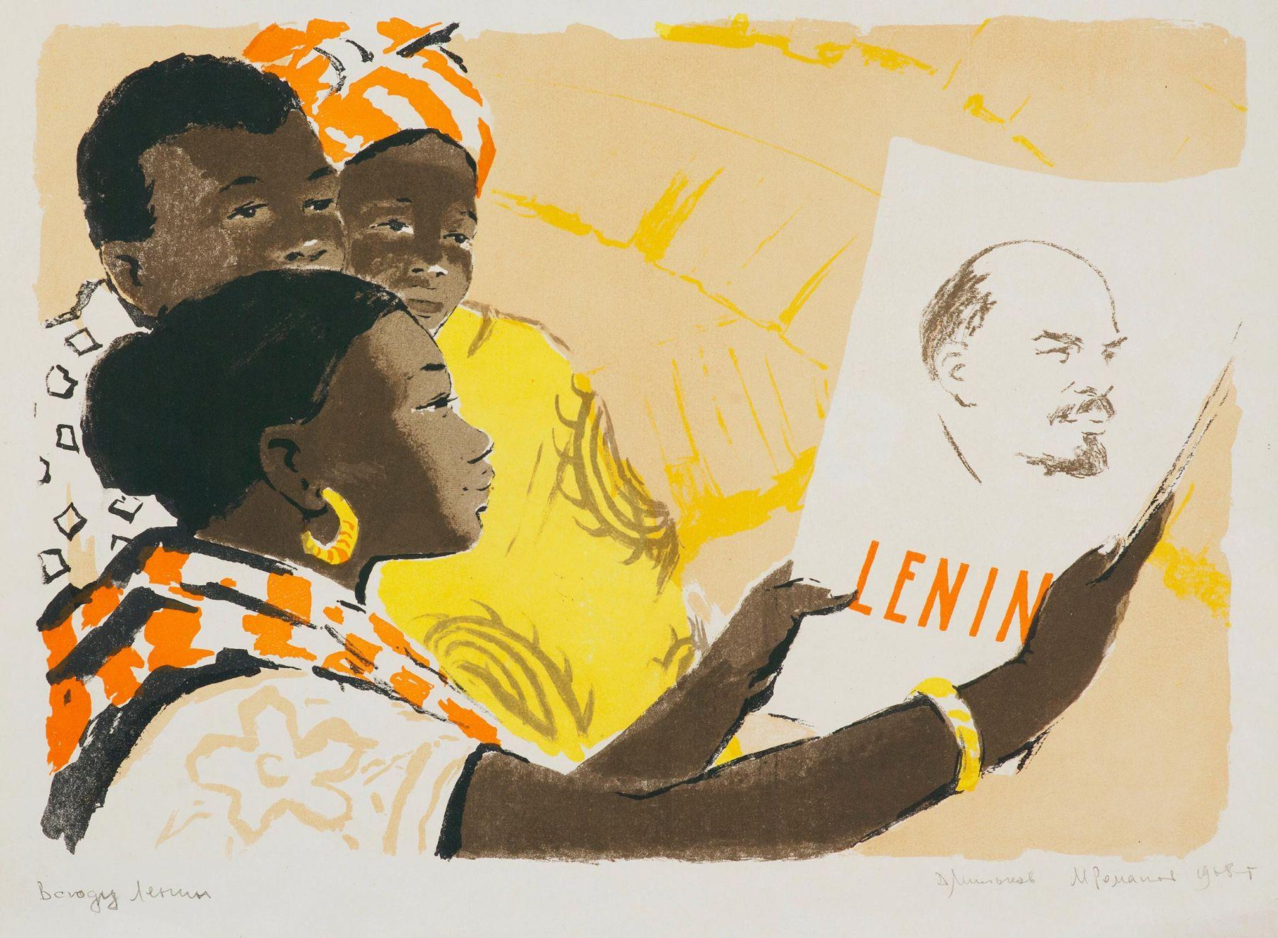 Всюду Ленин.