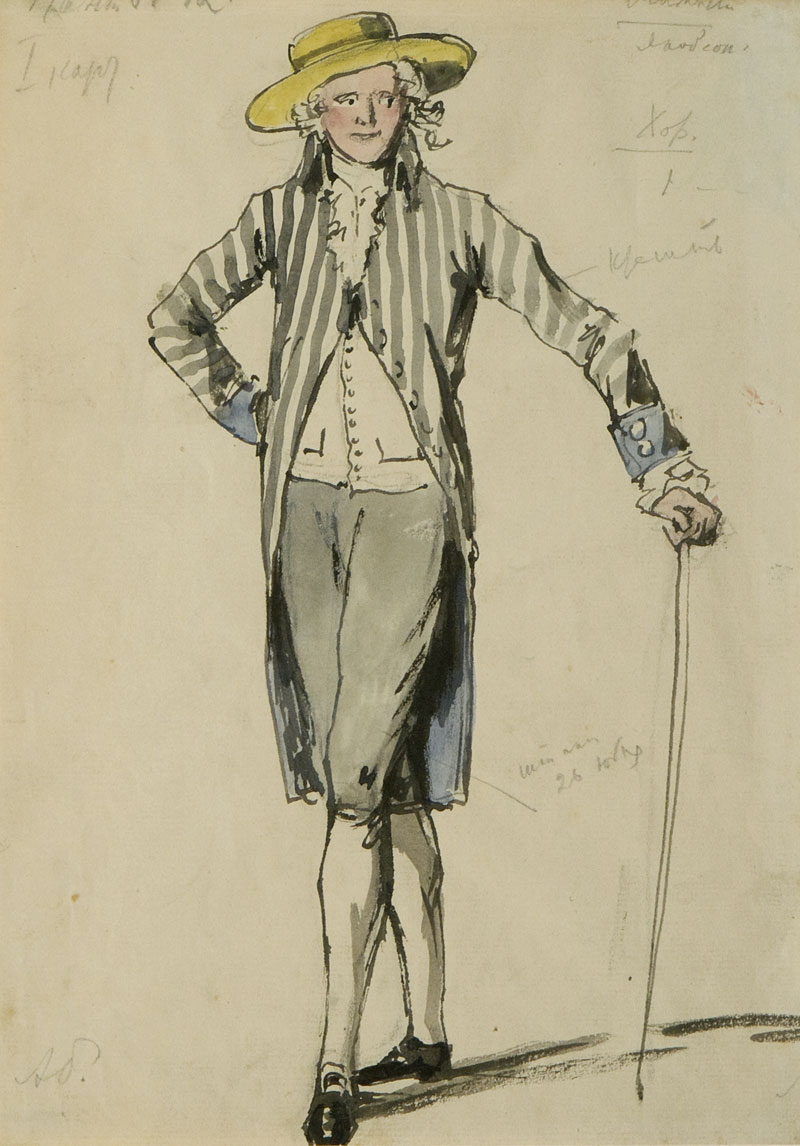 A man in a striped coat. Sketch of the costume for