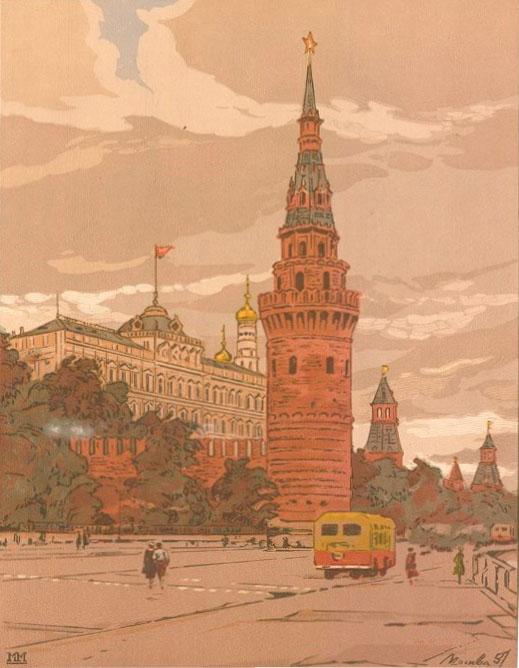 Moscow Kremlin. Water tower.