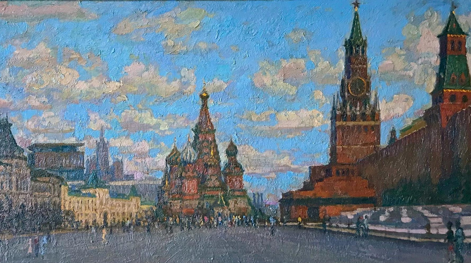 On the Red Square.