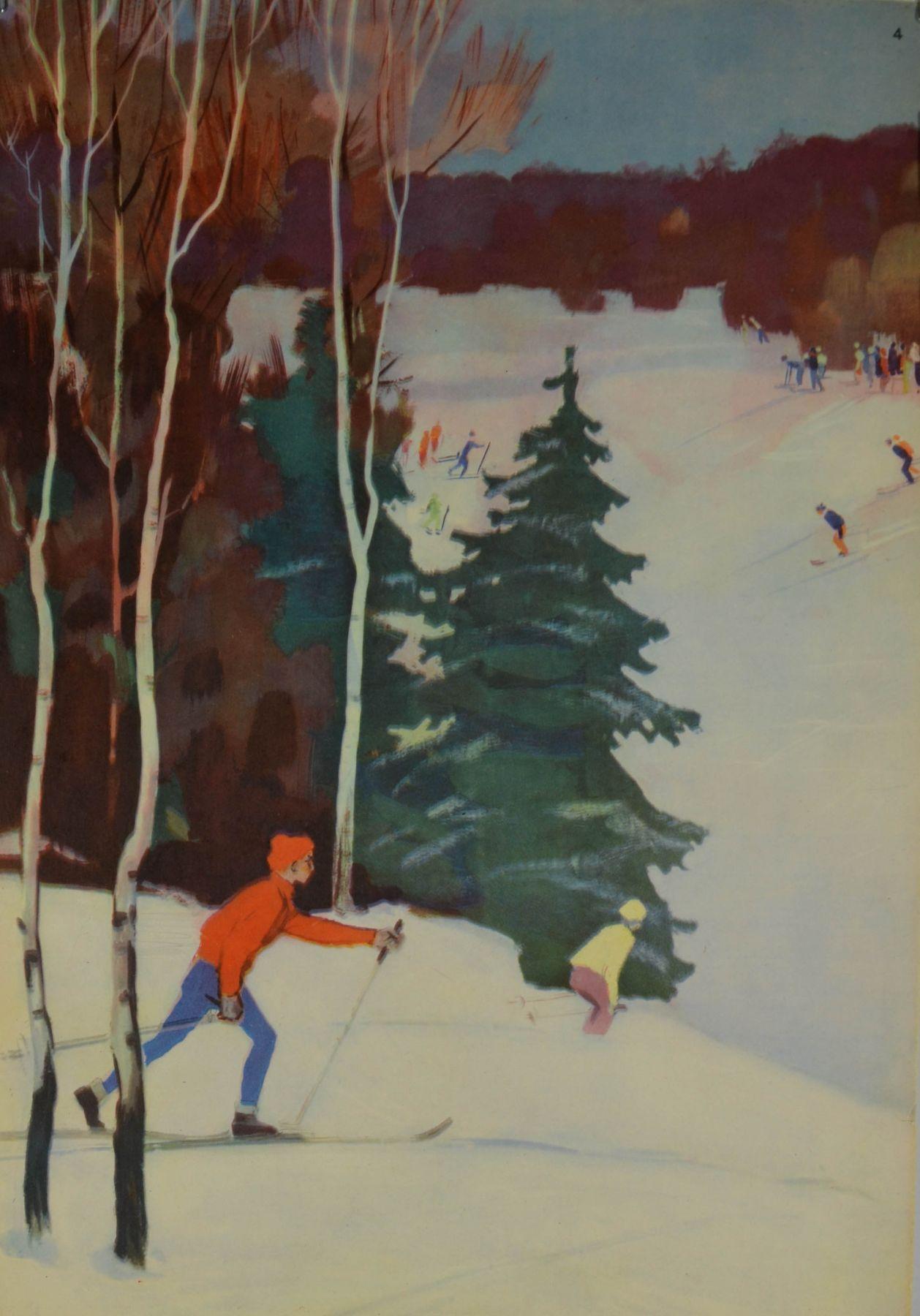 Зима. Лыжник.