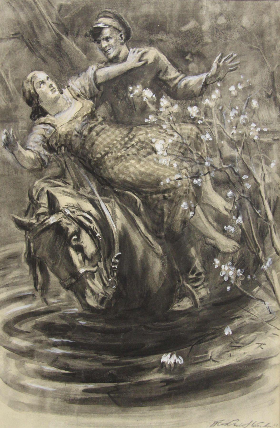 Иллюстрация к роману К.Ф. Седых