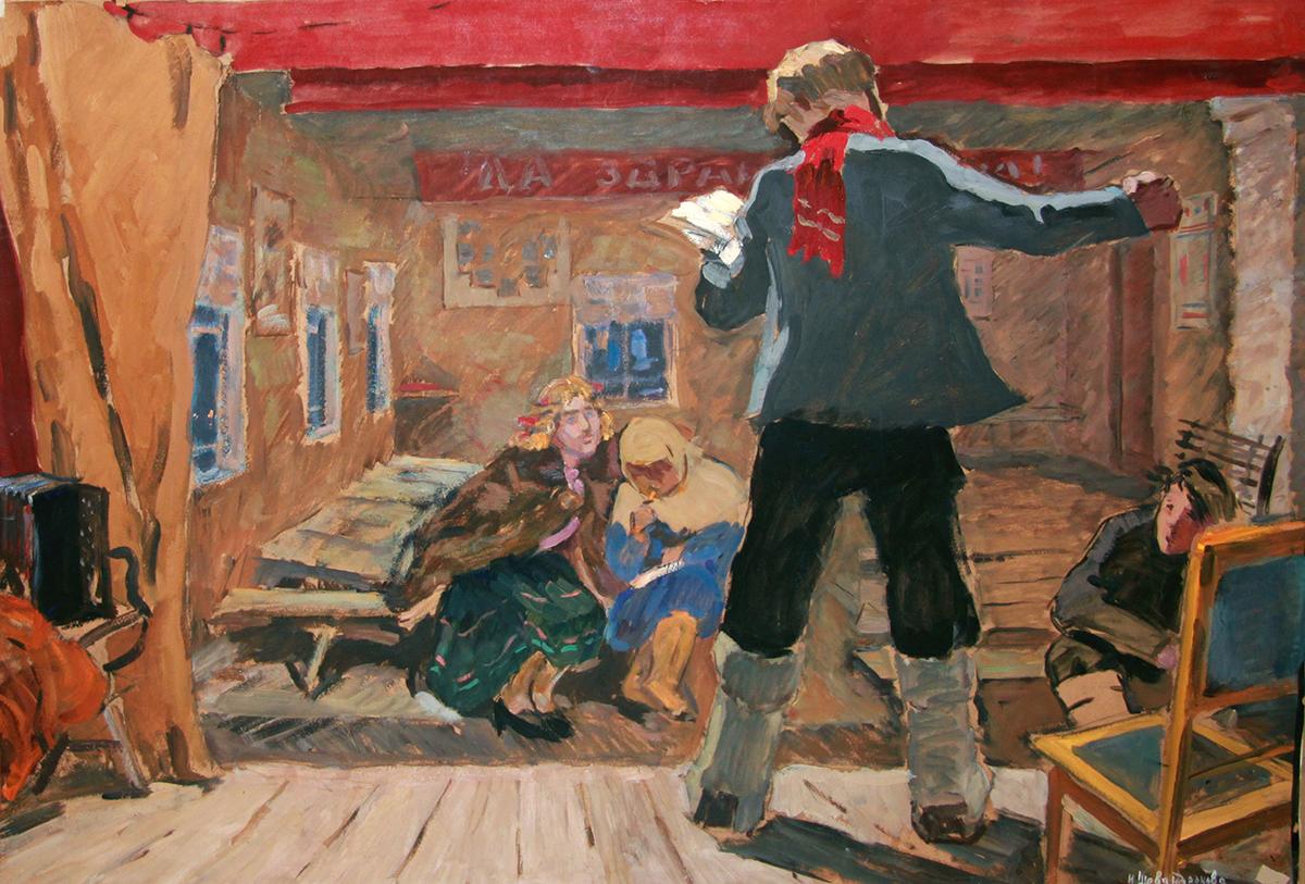 Sketch. Rehearsal for reading Mayakovsky's poems.