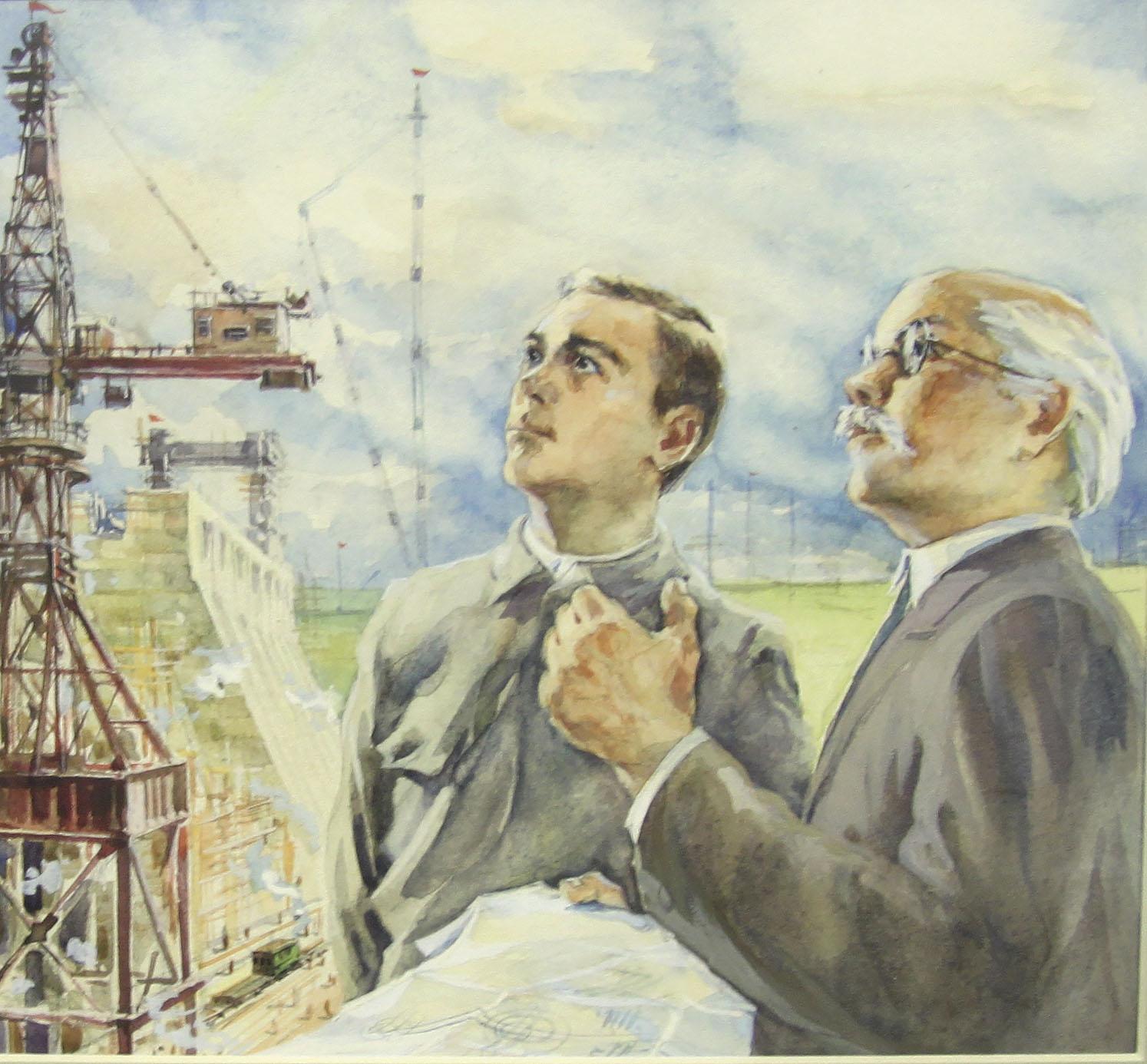 Советские ученые.