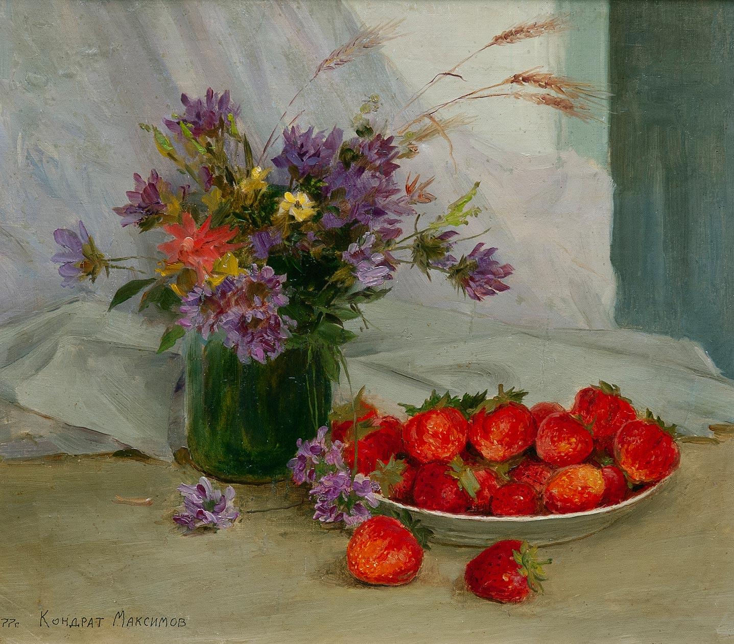 Натюрморт с цветами и клубникой.
