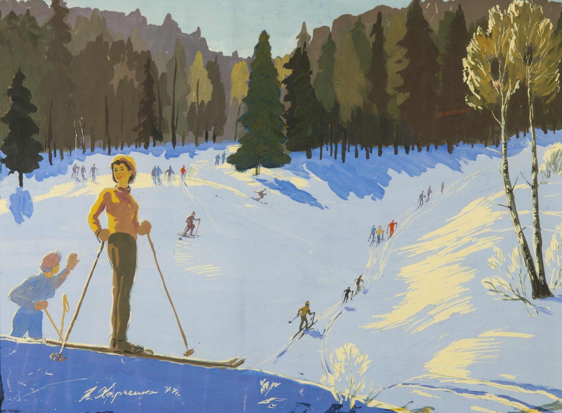 На лыжах.