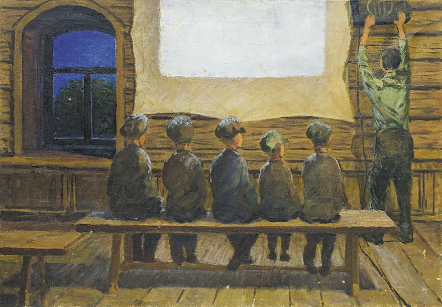 Первые зрители.