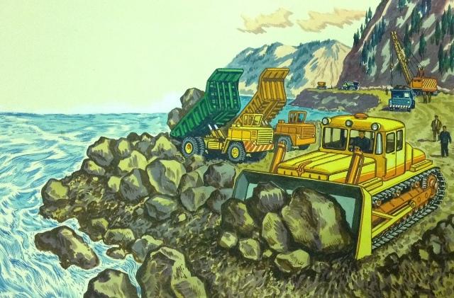 Иллюстрация к книге Г. Юрмина