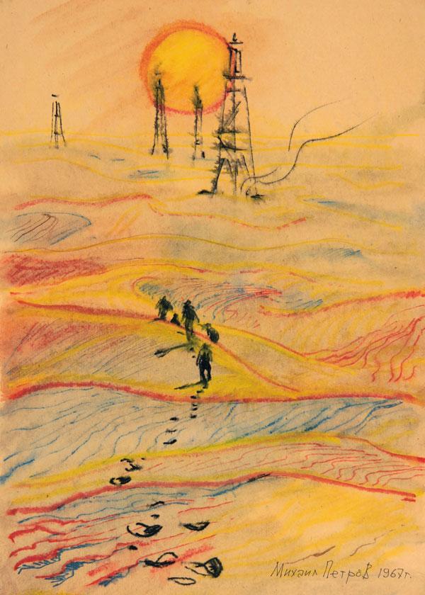Нефтянные вышки.
