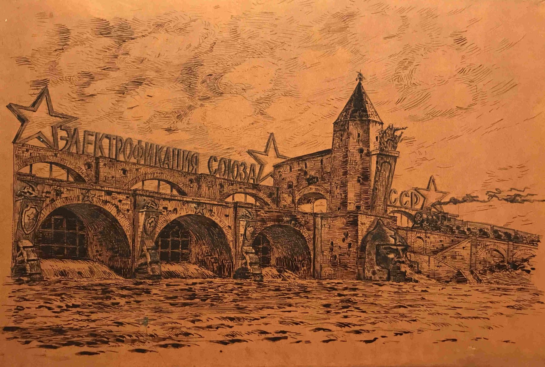 Electrification of the RSFSR. Sketch of the Volkhov hydroelectric power station.