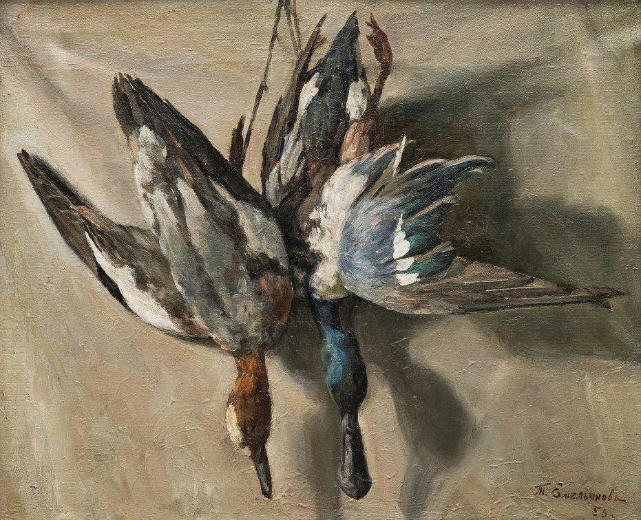 Натюрморт с утками.