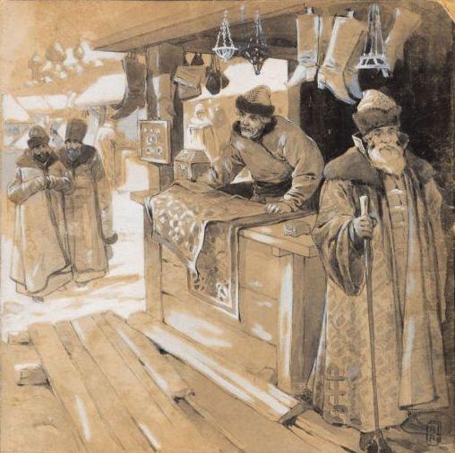Иллюстрация к