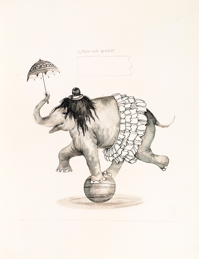 Иллюстрации к книге Э. Котляр «Гори, гори, янтарик».