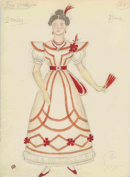 Два эскиза костюмов к постановке оперы П.И. Чайковского