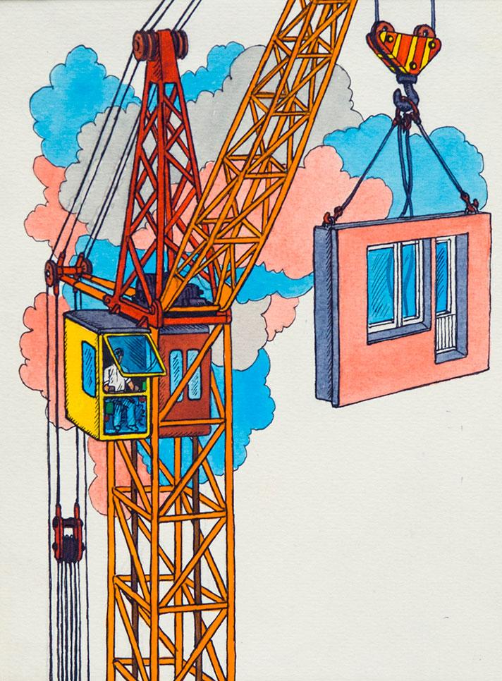 Иллюстрации к детской книге «Вверх!-Вниз!»