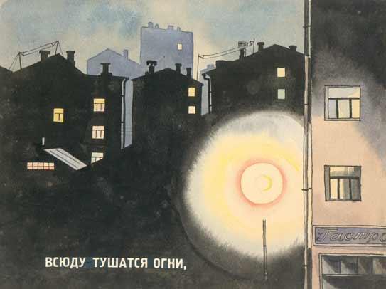 Макет обложки книги С.В. Михалкова «Мы с приятелем».