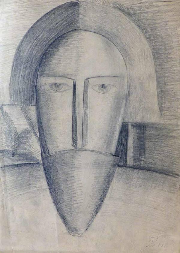 1)Голова. 2)Портрет.