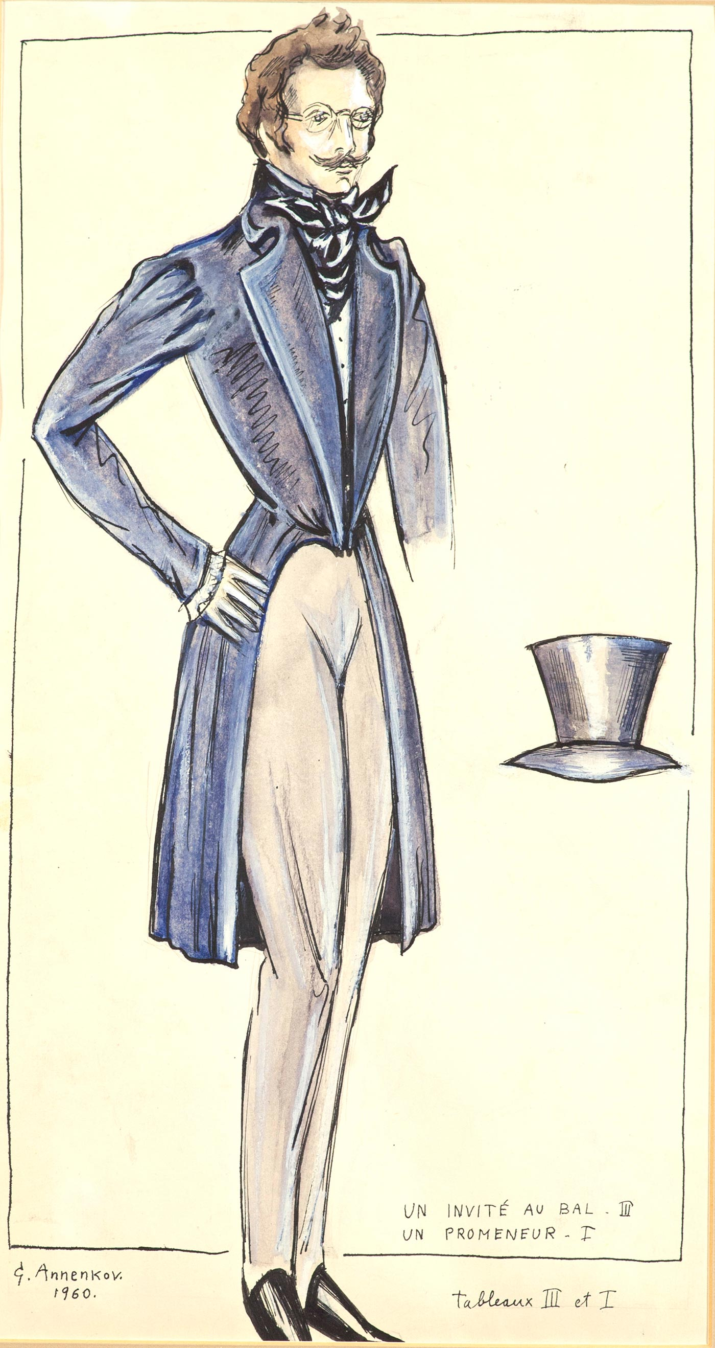 Эскиз мужского костюма.