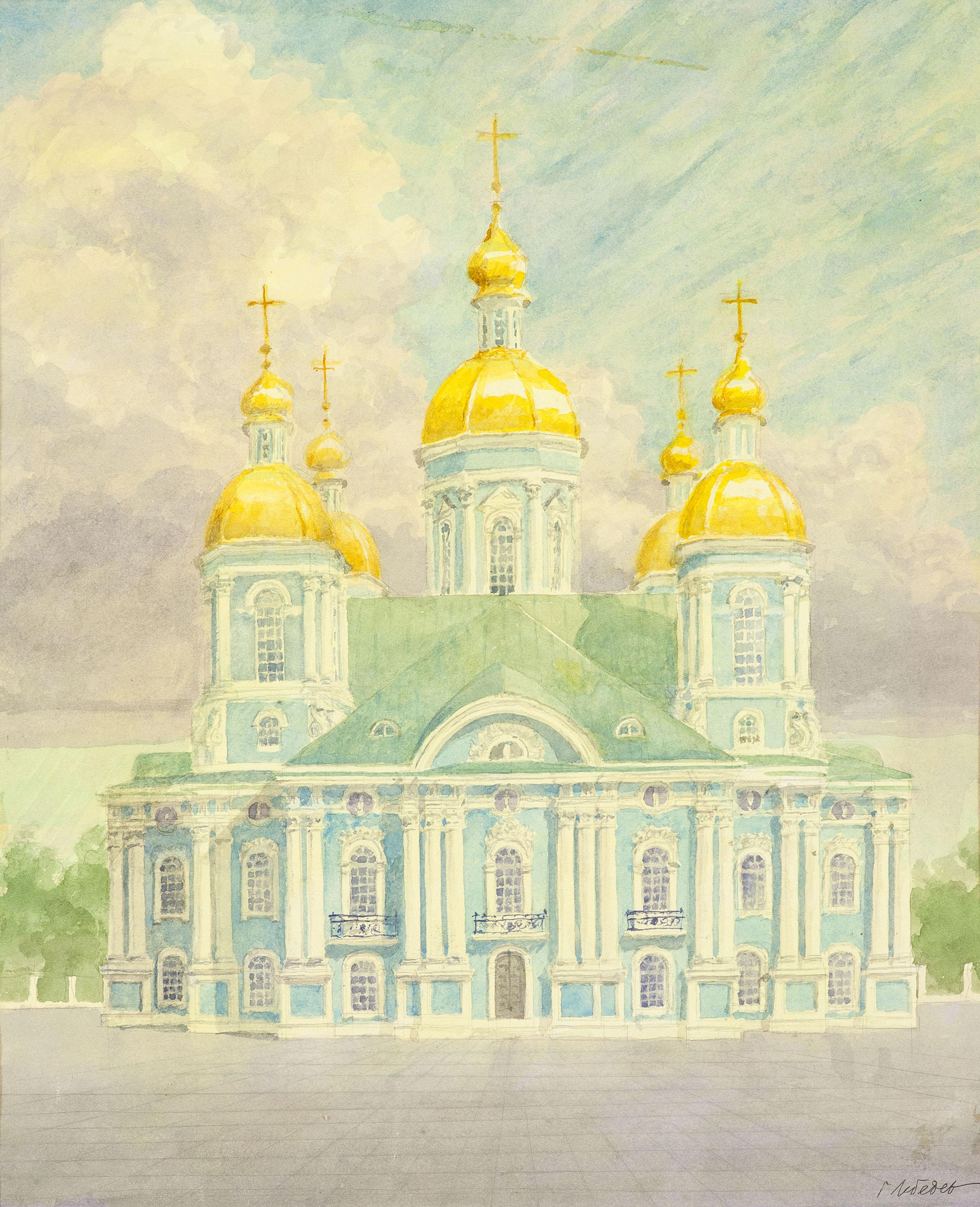 Вид Николаевского военно-морского собора. Санкт-Петербург.