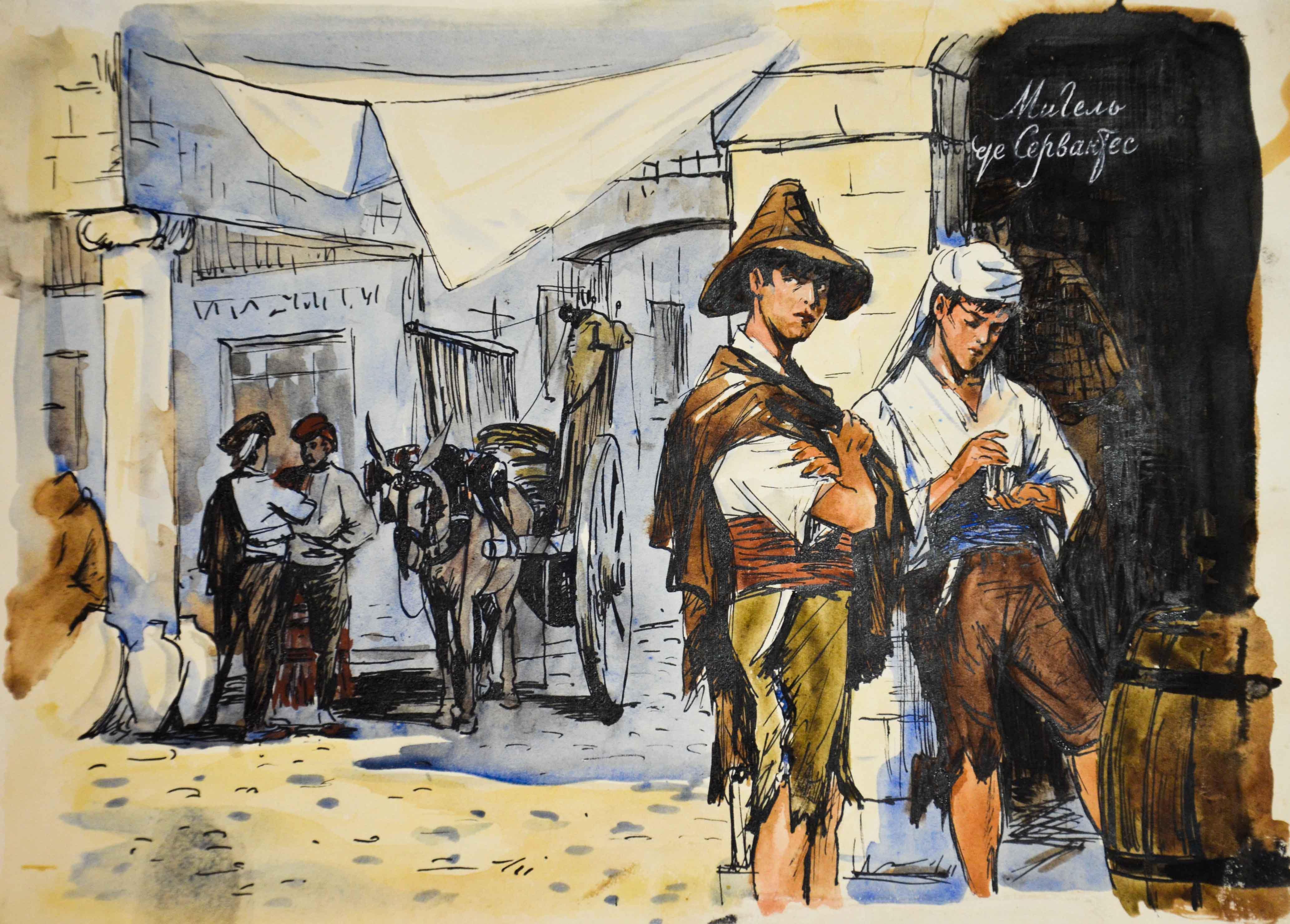 Иллюстрация к книге Мигеля де Сервантеса.