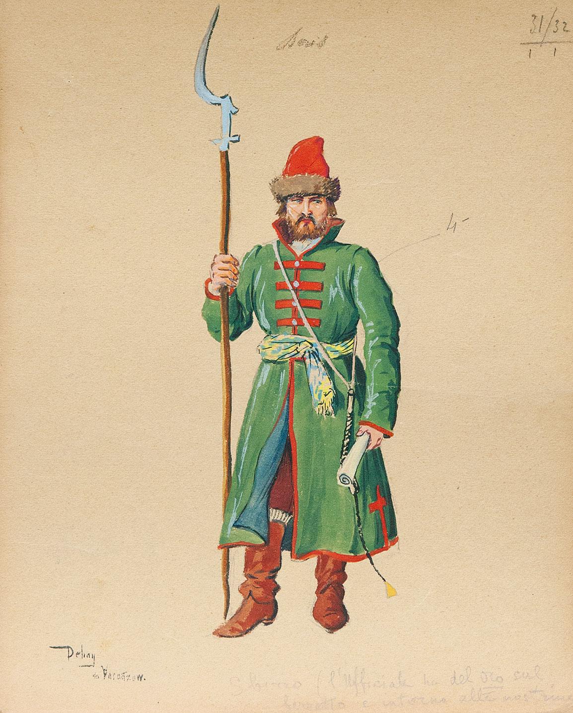 Эскиз костюма к театральной постановке «Борис Годунов».