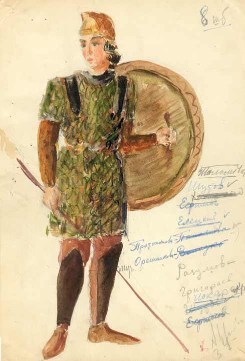 Театральный костюм. 1)Одалиска 2)Служанка 3)Воин.