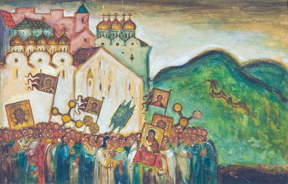 Крестный ход в Новгороде XV века.