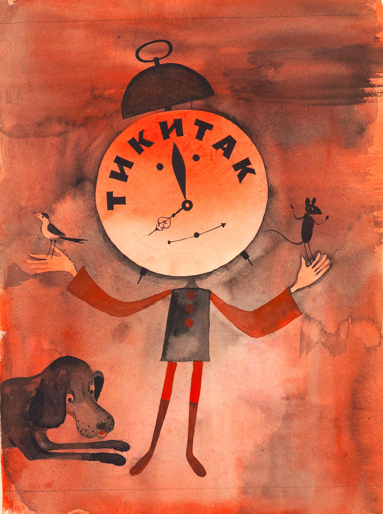 Эскиз обложки к книге И.Д. Пивоваровой