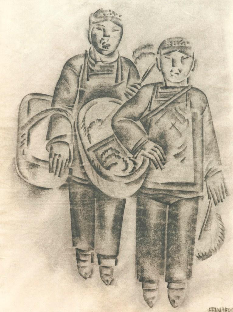 Женщины с корзинами.