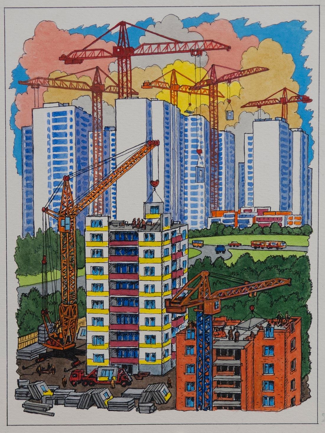 Стройка. Иллюстрация к детской книге А. Валентинова