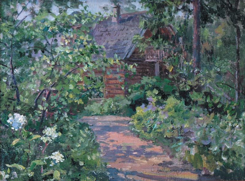 Дорожка в саду. Купить работы автора – Виноградов Сергей Арсеньевич