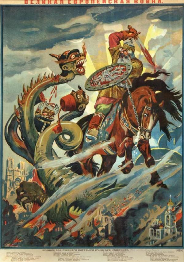 1) О пьянстве. 2) Великий бой русского богатыря с змеей немецкой.