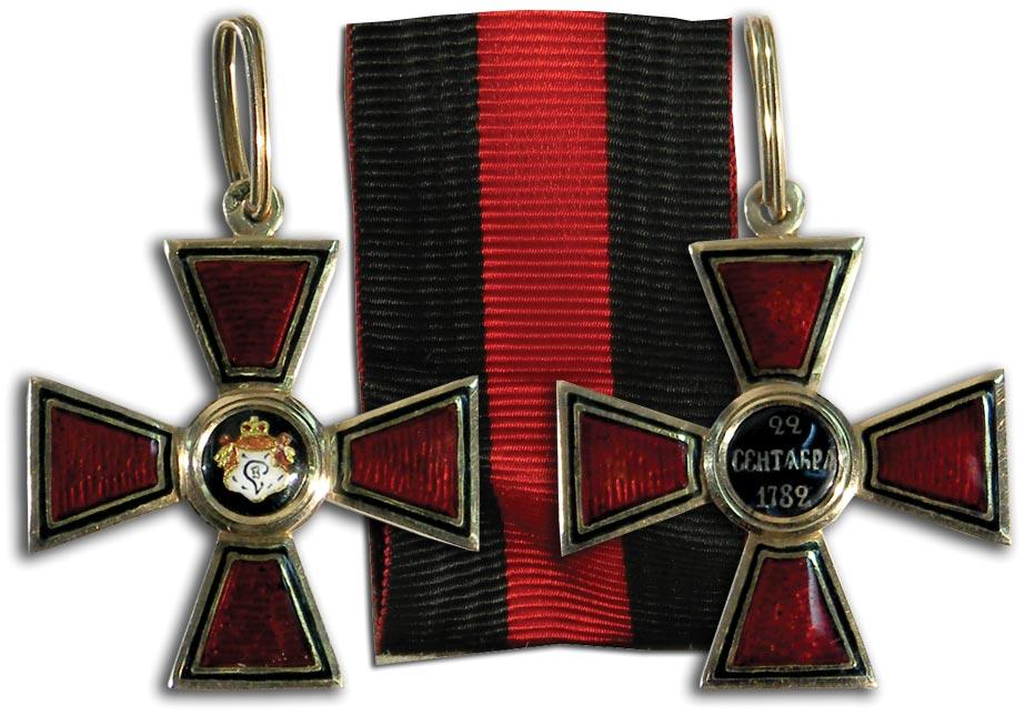 награды генеральские кресты фото человек без зеркала
