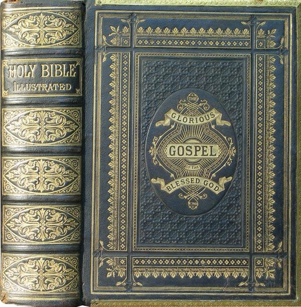Brown John. Святые Священные писания c практическими комментариями.
