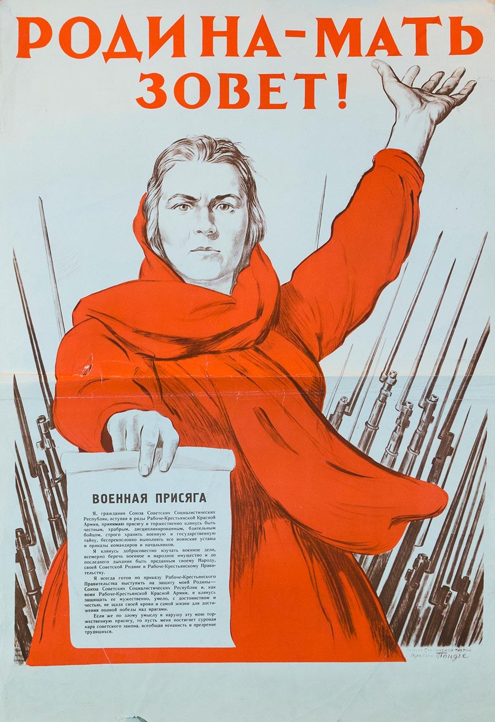 картинки советские с призывами пытался стать профессиональным