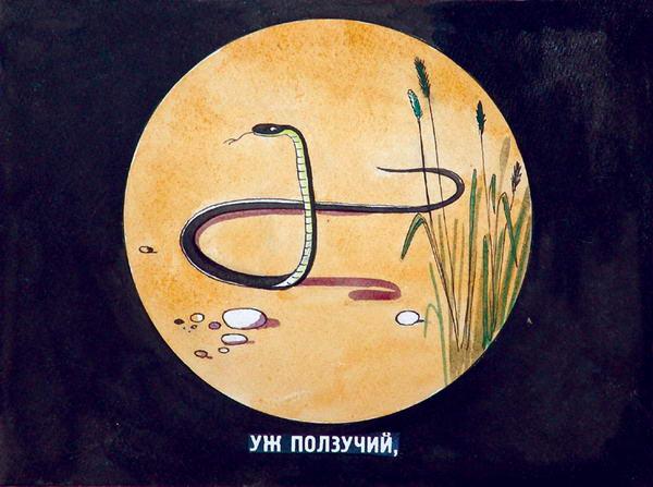 Три иллюстрации к книге С.В. Михалкова «Мы с приятелем».