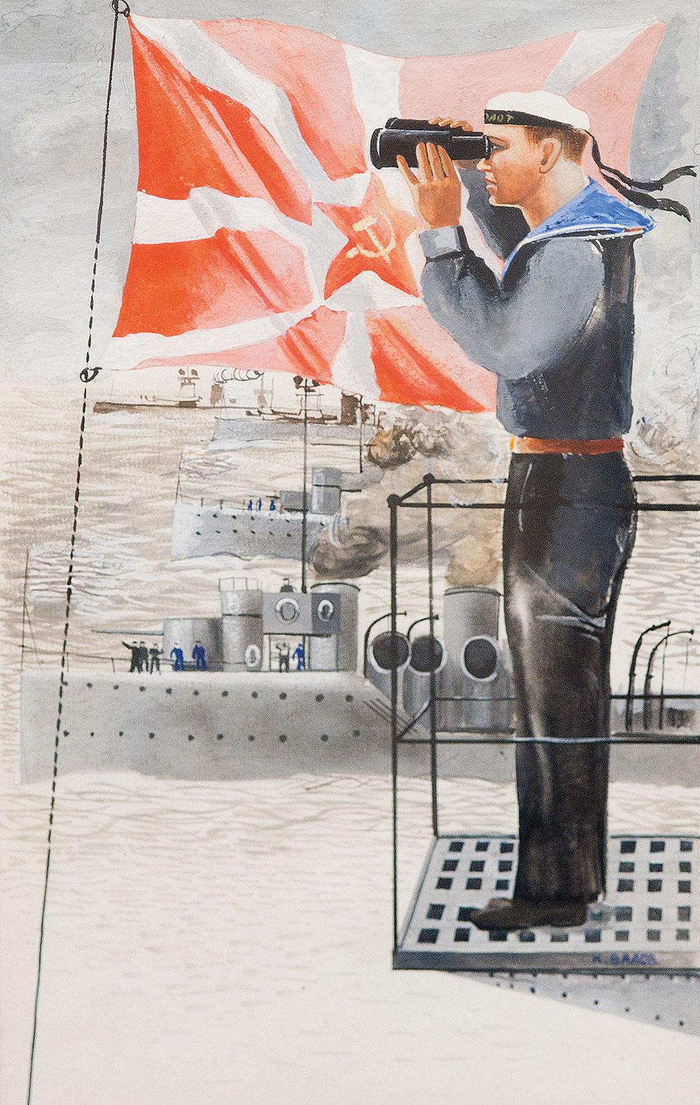 На страже морских границ.