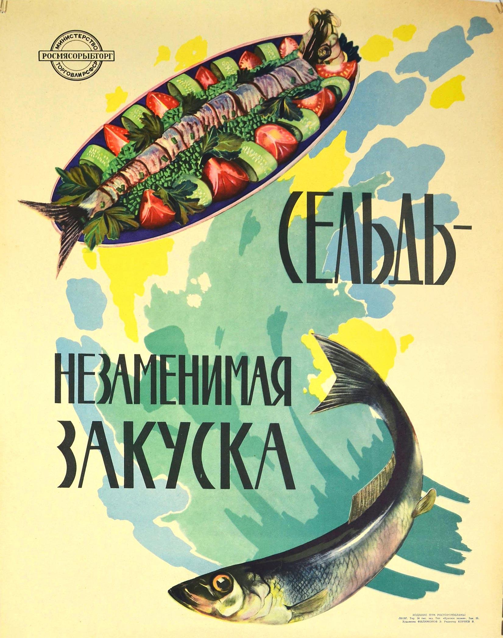 Сельдь – незаменимая закуска. Художник Э. Филимонов.