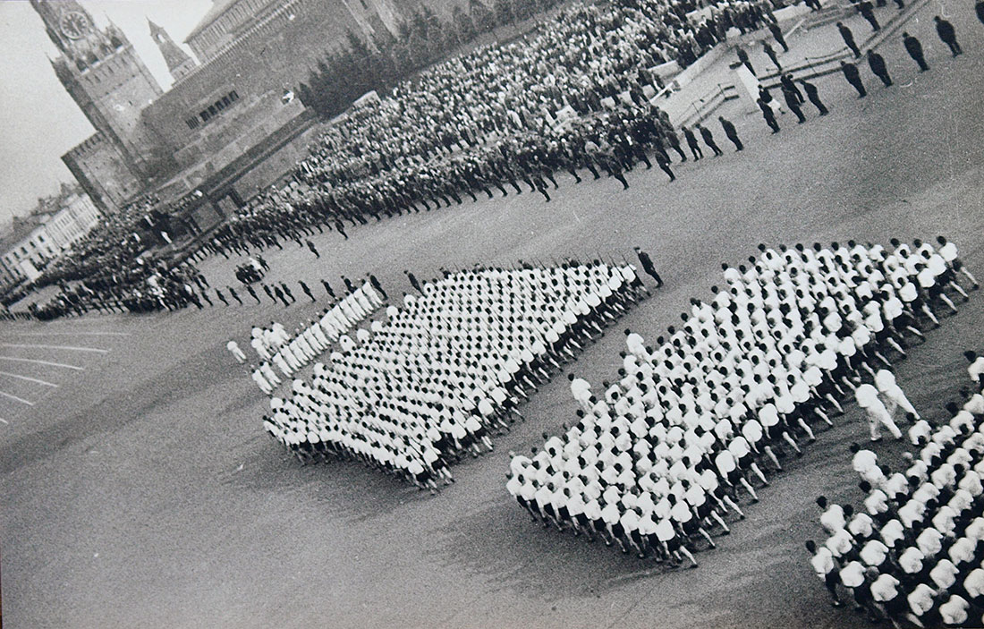 Спортпарад на Красной площади. 1932 г.