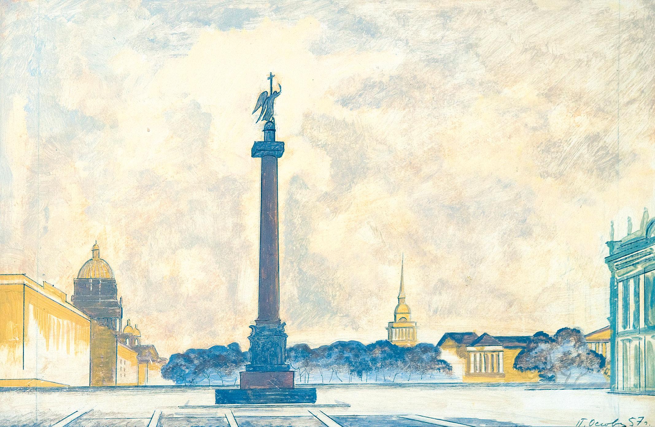 Дворцовая площадь.