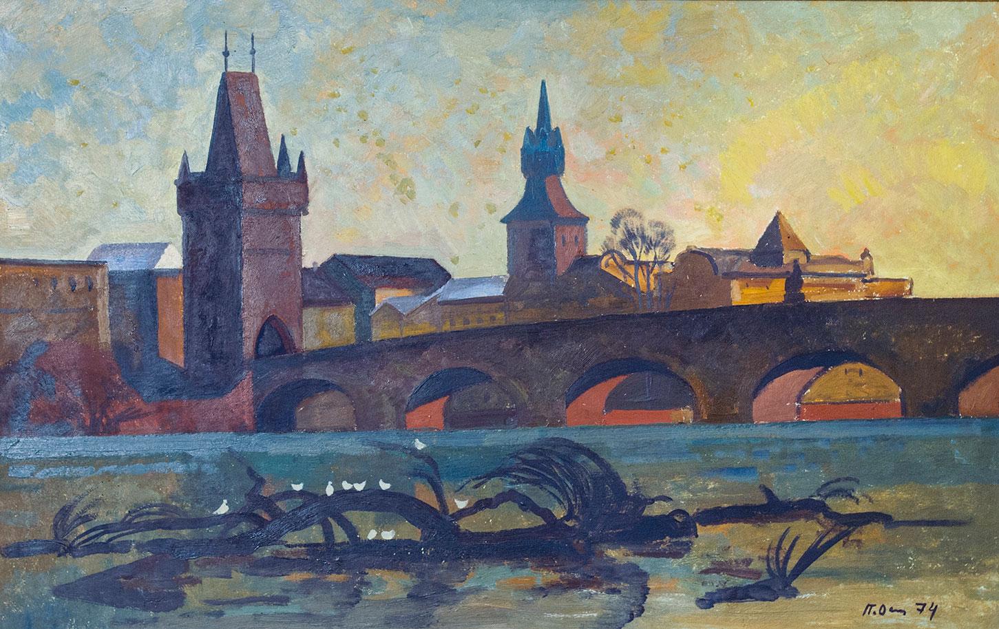 Прага.
