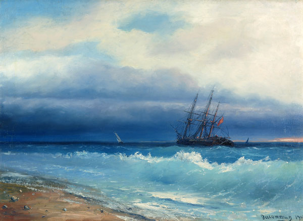 Парусник в штормовом море.