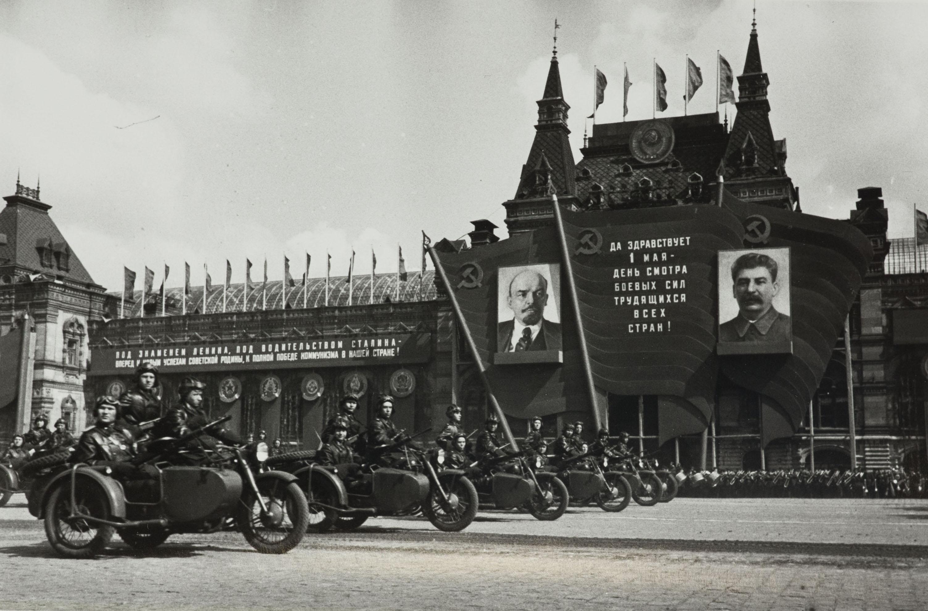 Военный парад 1 мая 1946 года.