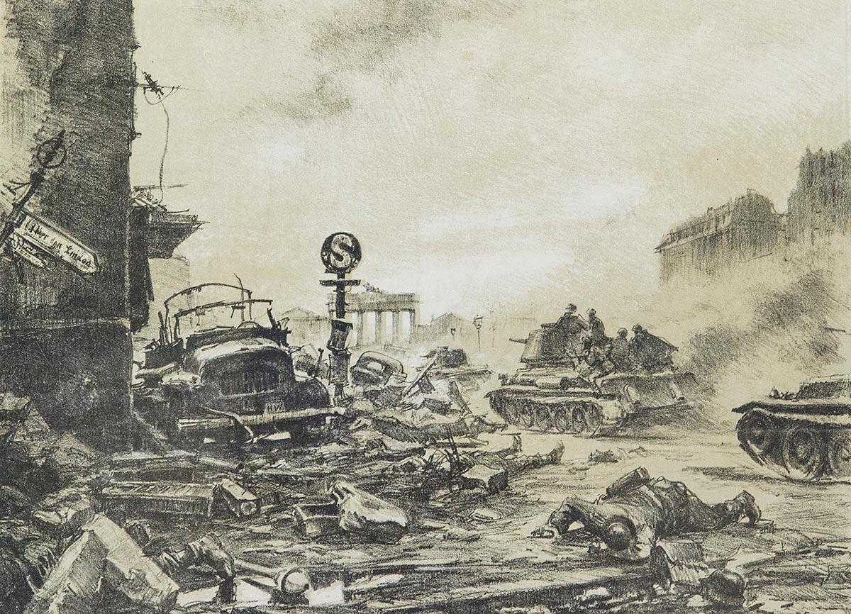 Унтер-ден-Линден 2-го мая 1945.