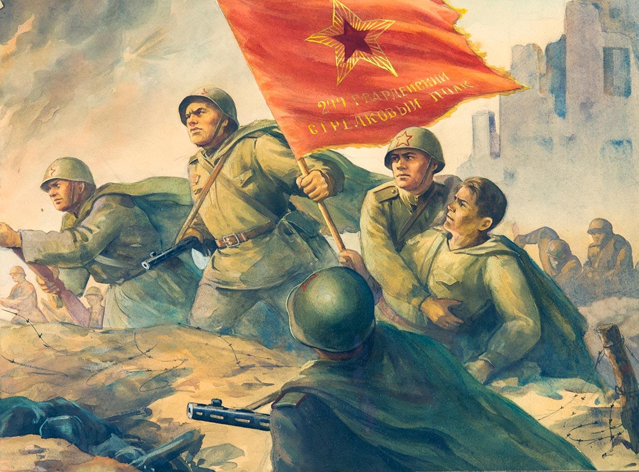 Полковое знамя.