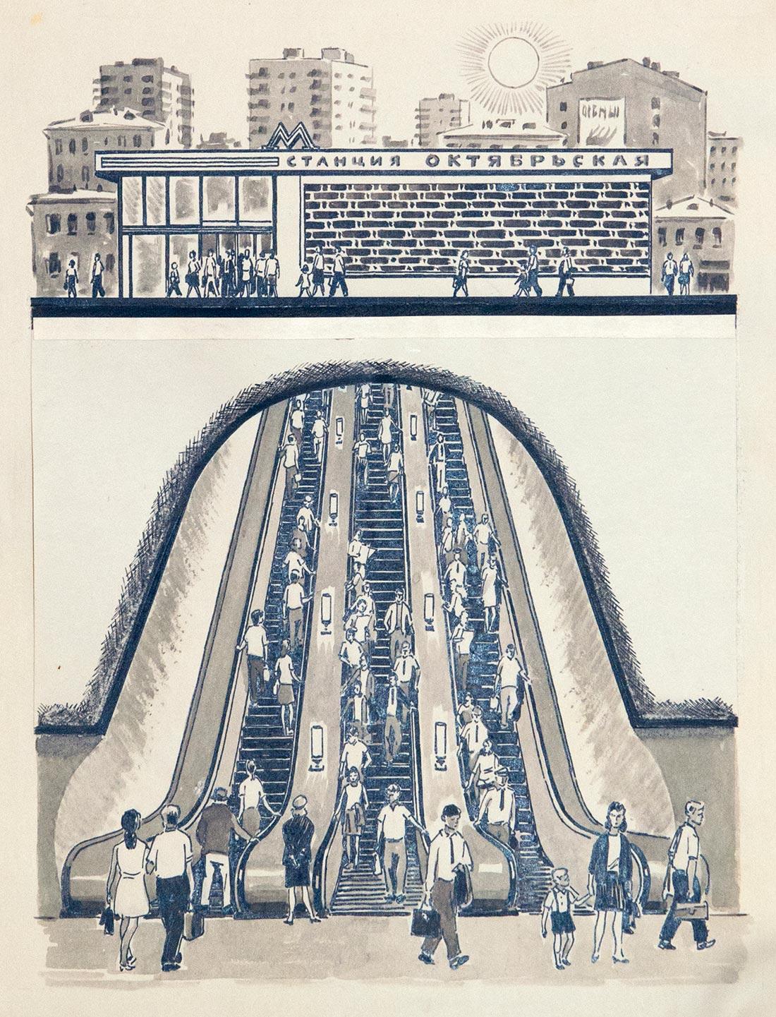 Иллюстрация к книге Ф.Г. Лев