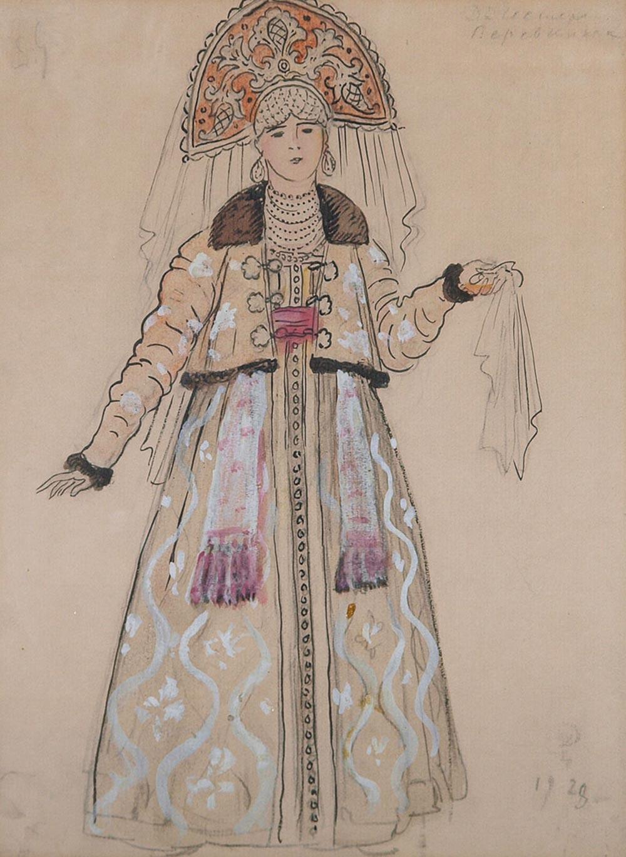 Эскиз костюма к опере