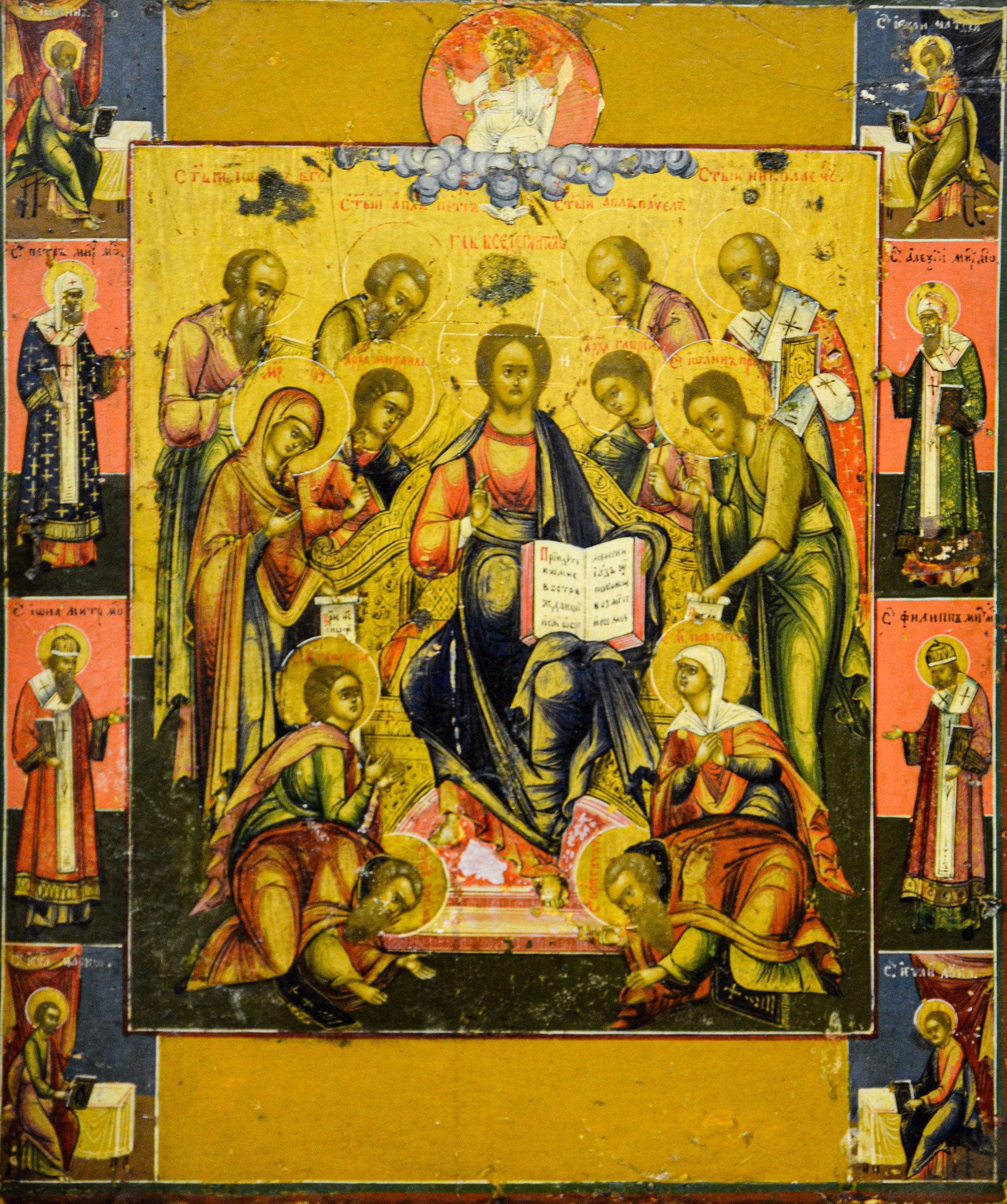 Спас на троне с предстоящими святыми.