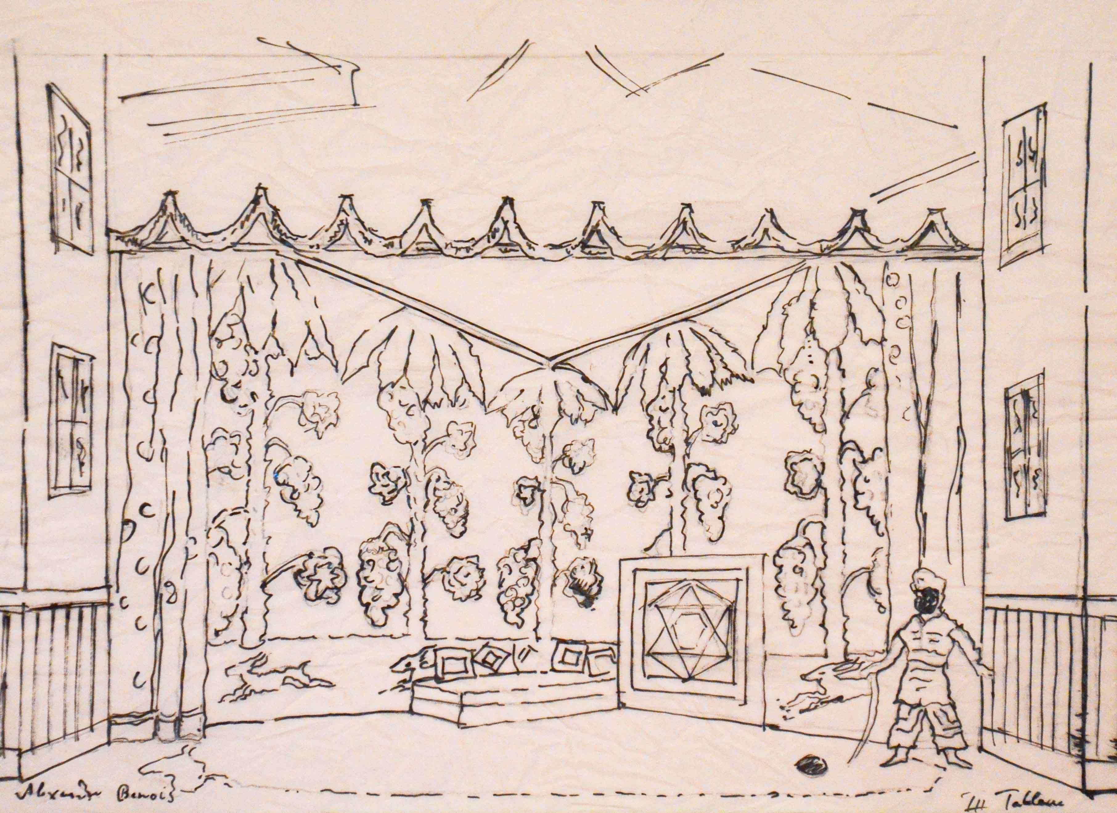 Эскиз театральных декораций к балету